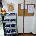 南大阪鍼灸所の玄関で、スリッパが置いてあります